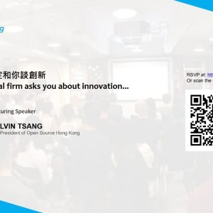 ProductTank Hong Kong #22: 當傳統企業決定和你談創新 When traditional firm asks you about innovation...